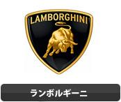 lamborghini 中古タイヤ 埼玉