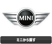 mini 中古タイヤ 埼玉